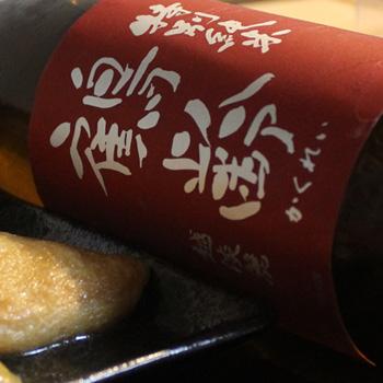 鶴齢 特別純米 越淡麗 生原酒