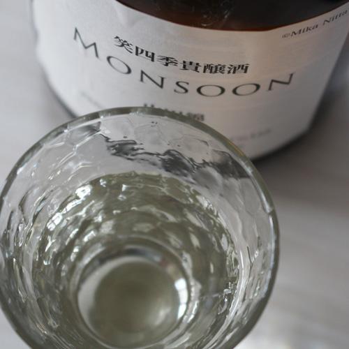 笑四季 モンスーン生山田錦