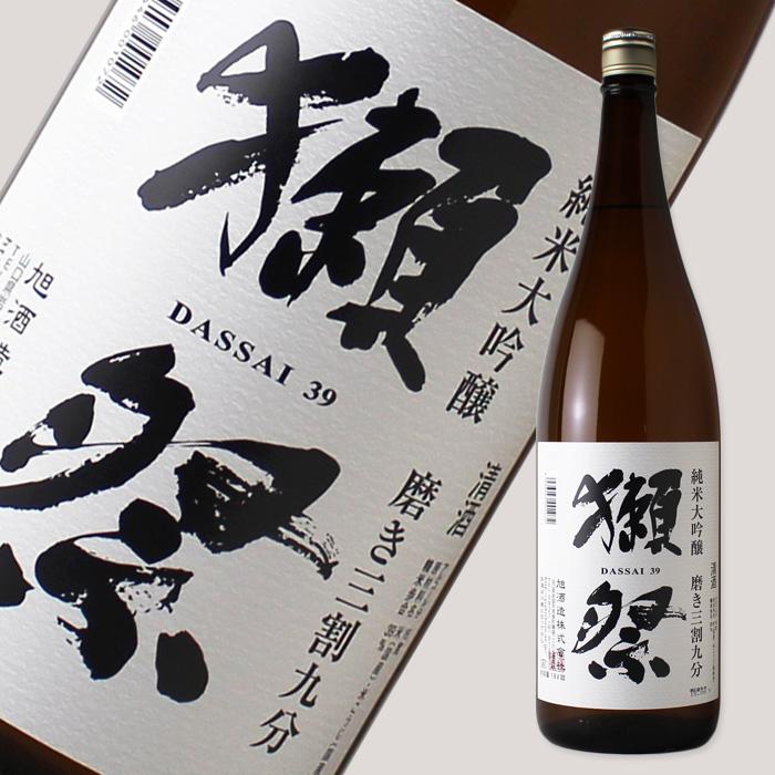 三 九 吟醸 純 磨き 祭 獺 割 分 大 米 獺祭「二割三分」と「三割九分」違いや、人気銘柄となった秘密に迫る! 日本酒 趣味時間