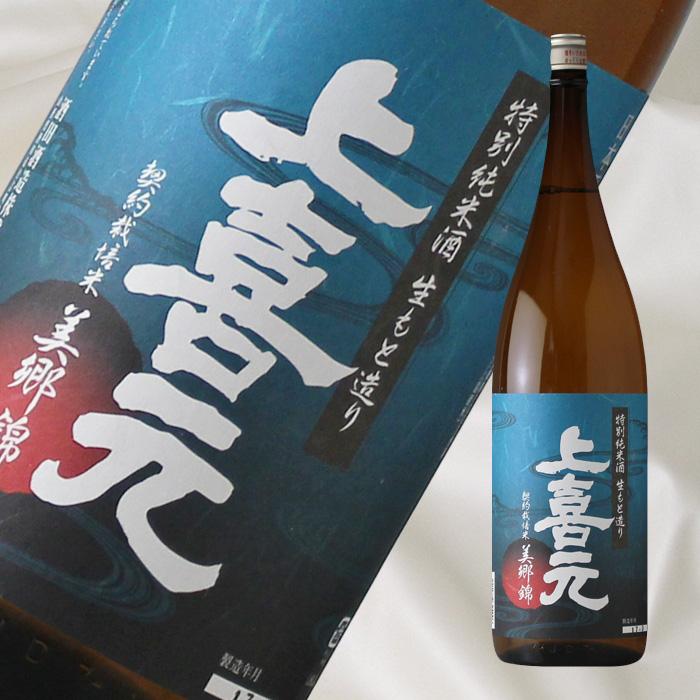 じょう き げん 日本酒