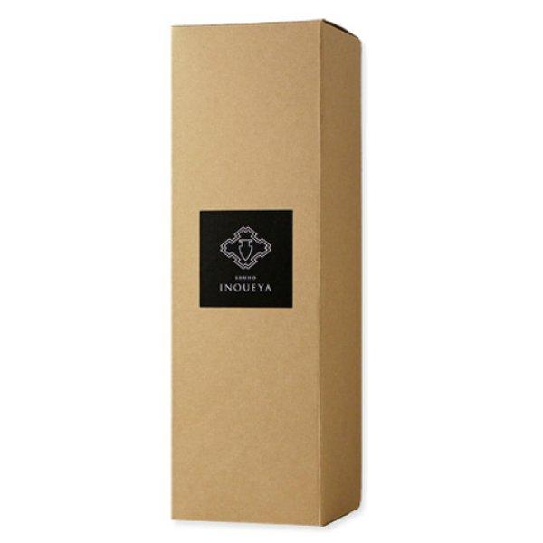 画像1: 化粧箱(茶) 720ml 1本用 (1)