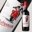 画像1: モトロッソ  (赤ワイン/イタリア/750ml) (夏季クール便推奨) (1)